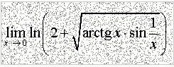 CAPTCHA with math
